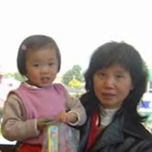 Bi Sheng Ye